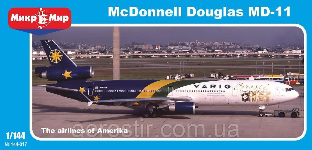 Mc Donnell Douglas MD-11 1/144 МикроМИР 144-017