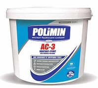 Грунтующая краска Полимин АС-3 (15 л)
