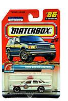 MATCHBOX-2000-TREASURE-HUNT-86 (CША)