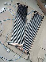 Пленка обогревательная  80 см  комплект 0.80 х 1 м