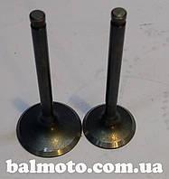 Клапана ГРМ 4Т 150