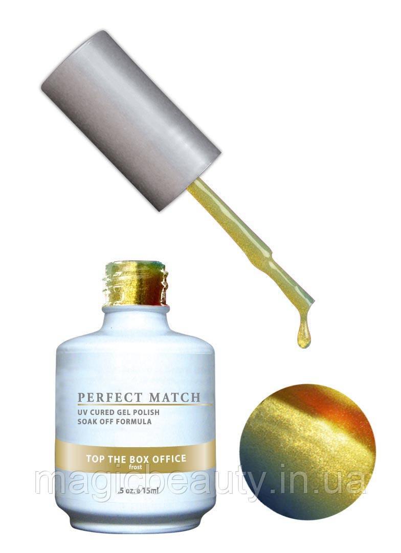 Гель-лак Lechat Perfect Match 82 TOP THE BOX OFFICE - золотистый, перламутровый, 15 мл