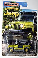 Matchbox 1998 Jeep Wrangler – 2016 Jeep 75th Anniversary Edition (США)