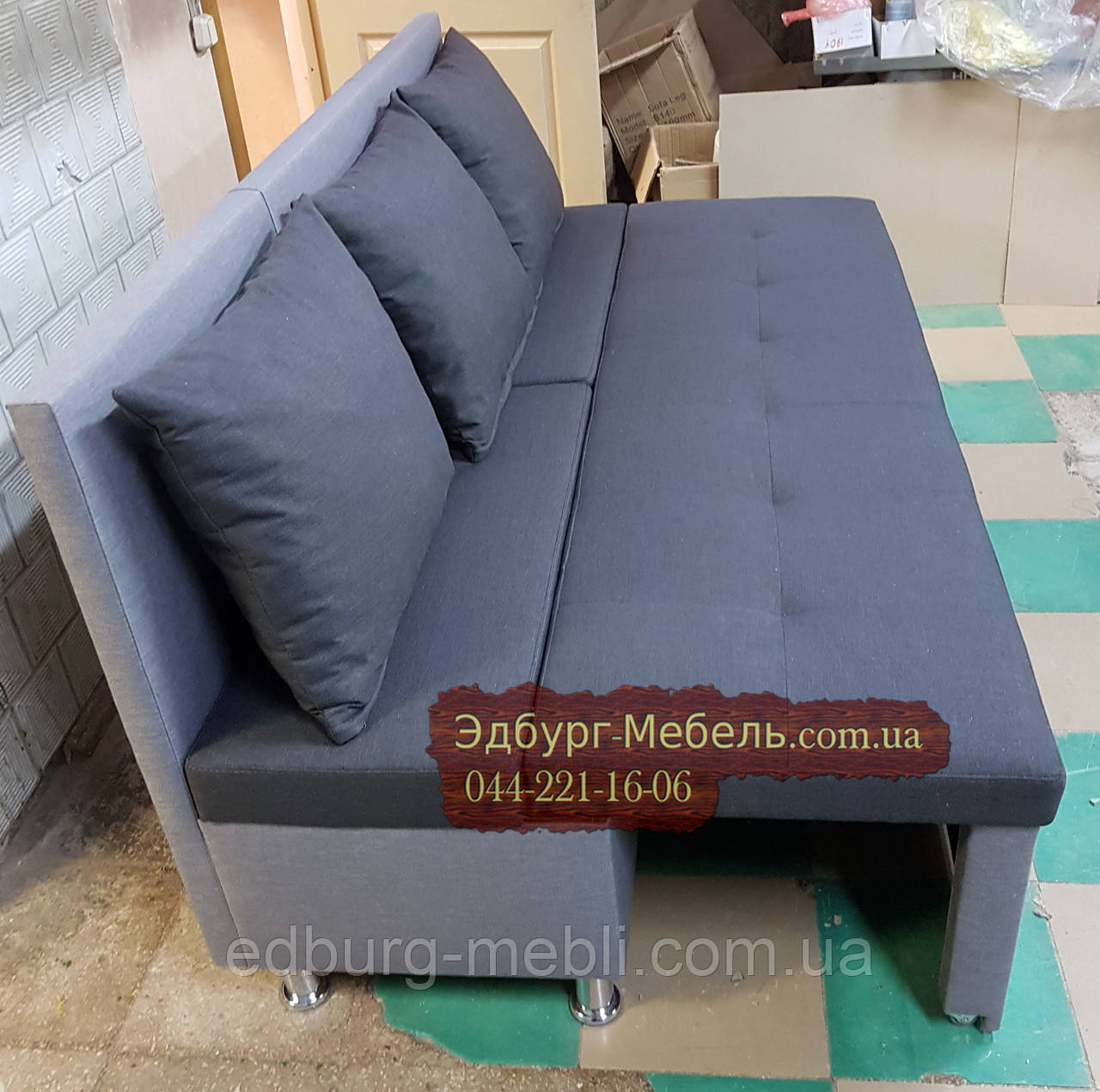диван для узкой кухни водоотталкивающая ткань продажа цена в