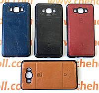 Чехол бампер для Samsung Galaxy J7 J710F 2016 Pierre Cardin кожаный