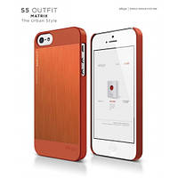 Чехол-накладка ELAGO iPhone 5 - Outfit MATRIX Aluminum Case (помаранчевий)