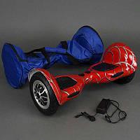 Гироскутер А 8-13 / 772-А8-13 Classic (1) надувные колёса диаметром 10 дюймов, Bluetooth, СВЕТ, в сумке