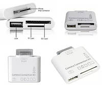 Адаптер кардридер Camera Connection Kit для iPhone 3 3S 4 4S / iPad 2 3