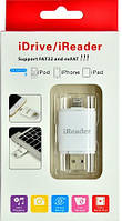 Флешка Flash-drive Lightning 32GB + разьем Micro для iPhone 5 5C SE 6 7
