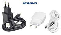 Сетевое зарядное устройство 2 в 1 для Lenovo S720 S720i