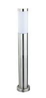 Садово-парковый светильник HOROZ DEFNE-5 HL 235