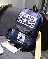 Большой джинсовый рюкзак унисекс Vans, HBA, фото 3
