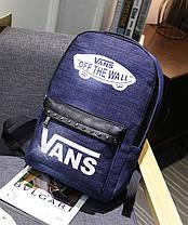 Большой джинсовый рюкзак унисекс Vans, HBA, фото 2