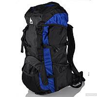 Туристический рюкзак 55 л Onepolar 1208 синий