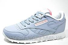 Кроссовки женские Reebok Classic Leather, Серый\Белый, фото 2
