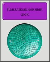 Канализационный люк Акведук 6т полимерный (зеленый с замком)