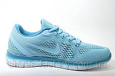 Кроссовки женские Nike Free Run RN, Turquoise, фото 3