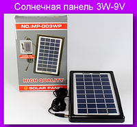 Солнечная панель 3W-9V,Solar board 3W-9V + torch charger