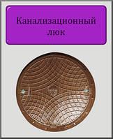 Канализационный люк Акведук 1т полимерный (коричневый с замком)