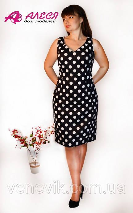 2436e1da61f Платье женское СТ-92 горох - Оптово-розничный интернет-магазин женской  одежды