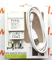 Сетевое зарядное устройство 2 в 1 для HTC Desire 600 Dual Sim