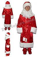Детский костюм Деда Мороза рост 158