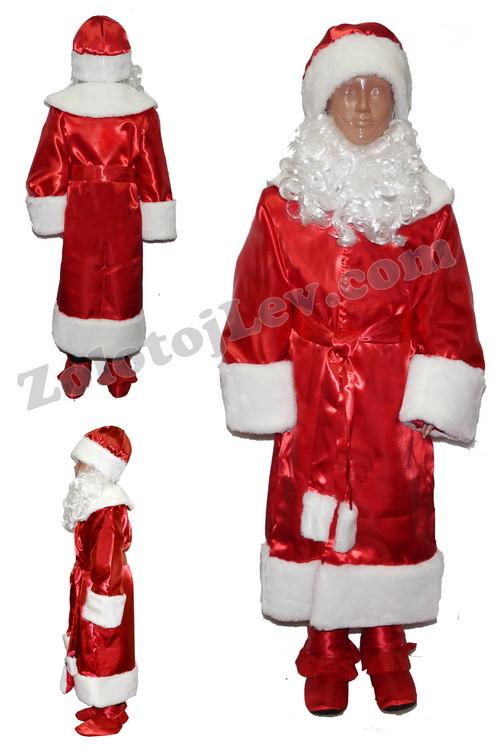 Детский костюм Деда Мороза рост 158 - Золотой Лев в Киеве