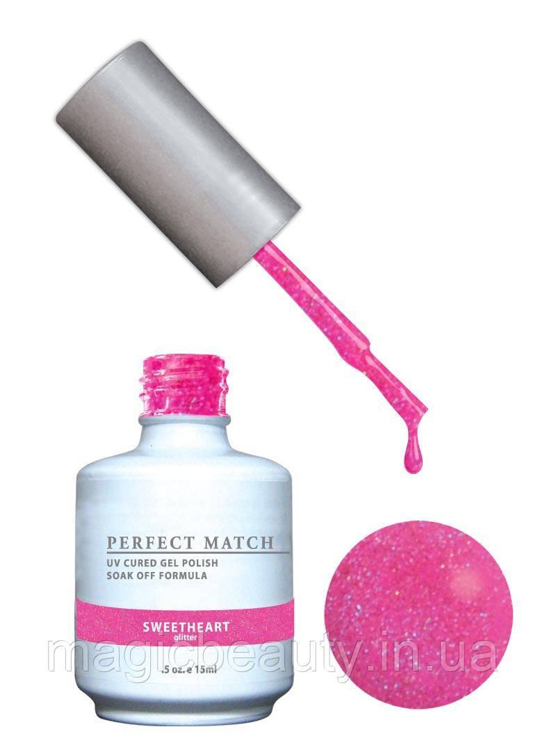 Гель-лак Lechat Perfect Match 96 SWEETHEART 15 мл