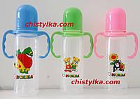 БУСИНКА Бутылочка 240 мл пластик с силиконовой соской и ручками 1103, фото 1