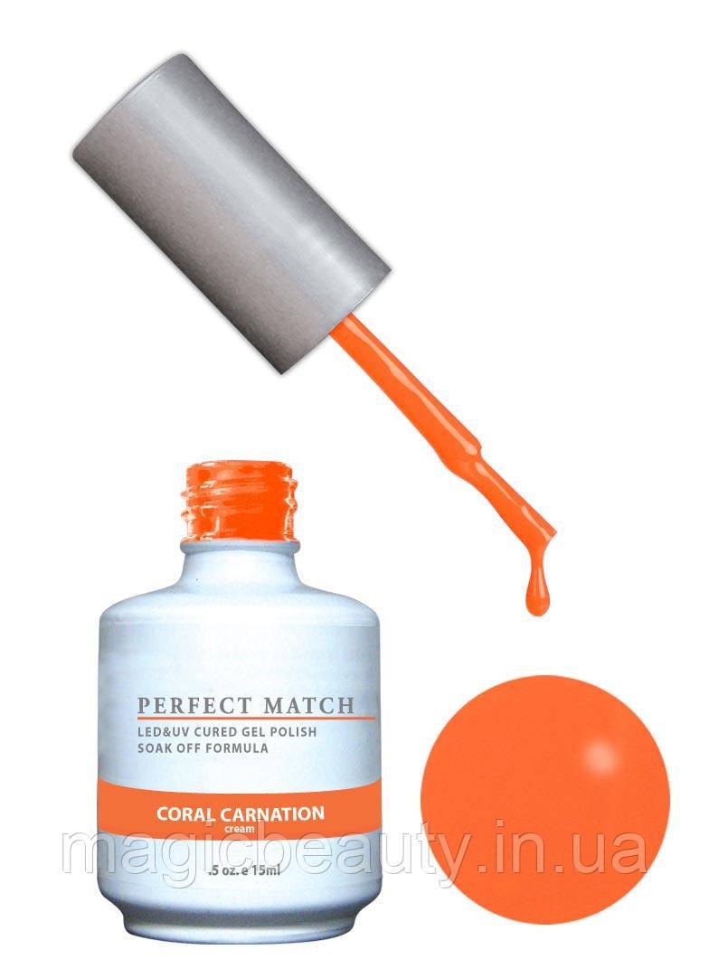 Гель-лак Lechat Perfect Match 97 CORAL CARNATION - ярко-оранжевый, неоновый, 15 мл