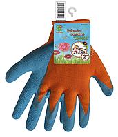Захисні латексні рукавички