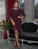 Платье  женское с перфорацией на все случаи жизни однотонное в расцветках большие размеры