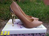 Туфли лодочки коричневые метал. каблук