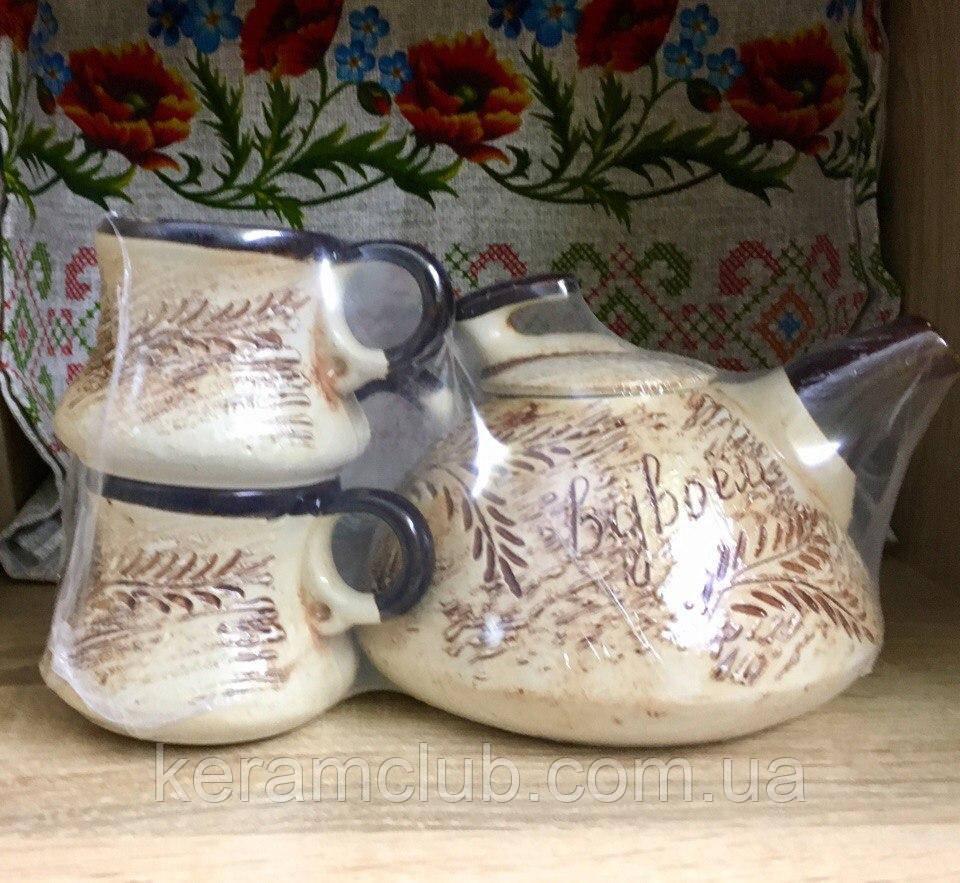 Керамический заварник и 2 чашки