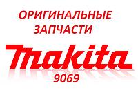 Статор болгарки Makita 9069  (526074-8) Оригинал