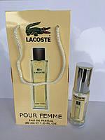 Женский парфюм Lacoste Pour Femme (Лакоста Пур Фем) 30 мл