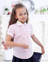 Шикарные блузки для девочек в школу 4012 розовый