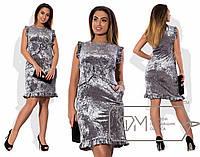 Женское велюровое платье Батал н-2022388