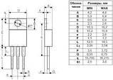 КТ854А транзистор NPN (15А 600В) 60W (ТО220), фото 4
