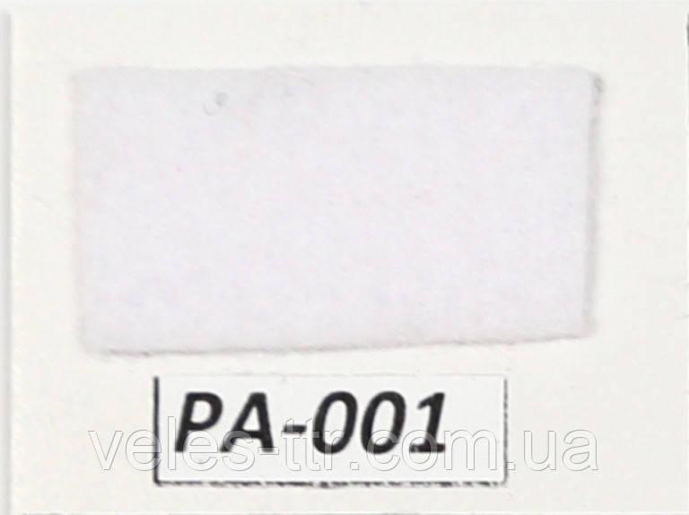 Фетр Белый 20х30см вискоза 1.3 мм 180 г/кв.м