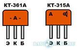 КТ315Б транзистор NPN (100мА 20В) (h21э: 50-350) 0,15W, фото 3