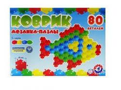 Коврик мозаика - пазлы( 80 дет)