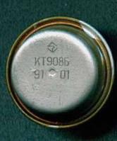 КТ908Б транзистор NPN (10А 60В) 50W
