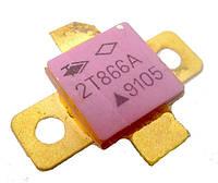 2Т866А транзистор NPN (20А 200В) 25мГц 30W (Au)