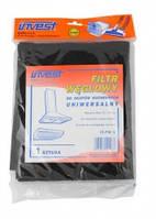 Фильтр для вытяжки INVEST   IZ-FW 1