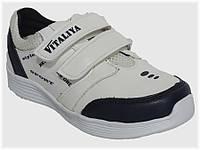 Детские кроссовки белые для мальчика VITALIYA, размеры 23-36