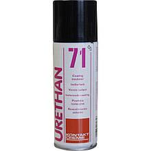 Поліуретановий ізоляційний лак URETHAN 71 (400ml)