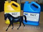 Новый черный модельный пластик Smooth-Cast ONYX (США)
