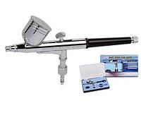 Аэрограф профессиональный BD-130 0,3 мм