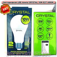 Светодиодная лампа LED лампа CRYSTAL 10W E27 4000K A60 220V (стандартная)
